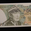 World/ Foreign Bill Banknote CURRENCY: POLAND, POLISH, POLSKI, 50 ZLOTYCH 1988