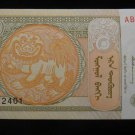 World/ Foreign Bill Banknote CURRENCY: MONGOLIA, DOG, BANKNOTE, 1, AB6172401