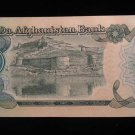 World/ Foreign Bill Banknote CURRENCY: CENTRAL BANK OF AFGHANISTAN, 500 AFGHANIS