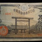 World/ Foreign Bill Banknote CURRENCY: JAPAN, JAPANESE VINTAGE 50 YEN 606 BIRD