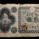 World/ Foreign Bill Banknote CURRENCY: JAPAN, JAPANESE VINTAGE 10 YEN 162914
