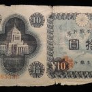 World/ Foreign Bill Banknote CURRENCY: JAPAN, JAPANESE VINTAGE 10 YEN 165336