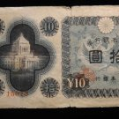 World/ Foreign Bill Banknote CURRENCY: JAPAN, JAPANESE VINTAGE 10 YEN 15015