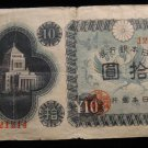 World/ Foreign Bill Banknote CURRENCY: JAPAN, JAPANESE VINTAGE 10 YEN