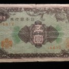 World/ Foreign Bill Banknote CURRENCY: JAPAN, JAPANESE ANTIQUE 5 YEN NOTE