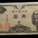 World/ Foreign Bill Banknote CURRENCY: JAPAN, JAPANESE ANTIQUE 1 YEN NOTE
