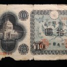 World/ Foreign Bill Banknote CURRENCY: JAPAN, JAPANESE 12614 10 YEN