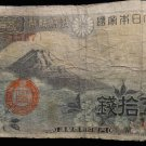 World/ Foreign Bill Banknote CURRENCY: JAPAN, JAPANESE #1567, MOUNT FUJI 50 YEN