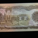 World/ Foreign Bill Banknote CURRENCY: AFGHANISTAN, 1,000 AFGHANIS, 1000 BANK
