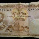 World/ Foreign Bill Banknote CURRENCY: THAILAND, KING, BANKNOTE, 10 BAHT LARGE