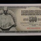 World/ Foreign Bill Banknote CURRENCY: YUGOSLAVIA 500, 1978, SOVIET STATE