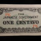 World/ Foreign Bill Banknote CURRENCY: JAPANESE MILITARY ISSUE, PK SERIES CENTAV