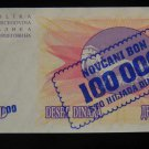 World/ Foreign Bill Banknote Paper Currency: BOSNIA & HERZEGOVINA 1993 INFLATION