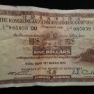 World/ Foreign Bill Banknote Paper Currency: HONG KONG SHANGHAI BANK HSBC 1971