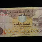 World/ Foreign Bill Banknote Paper Currency: UAE UNITED ARAB EMIRATES 5 DIRHAMS