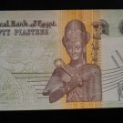 World/ Foreign Bill Banknote Paper Currency: EGYPT, AFRICA, 50 PIASTRES ARABIC