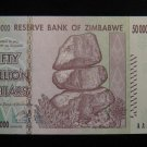 World/ Foreign Bill Banknote Paper Currency: ZIMBABWE FIFTY TRILLION DOLLARS