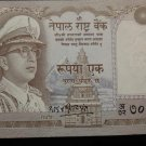 World/ Foreign Bill Banknote Paper Currency: NEPAL, HIMALAYAN MOUNTAINS 1 RUPEE