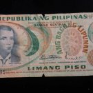 World/ Foreign Bill Banknote Paper Currency: PHILIPPINES PILIPINAS 5 PISO LIMANG