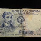 World/ Foreign Bill Banknote Paper Currency: PHILIPPINES UN PISO, JOSE RIZAL