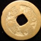 Vintage ANTIQUE OLD COIN: UNKNOWN CHINA CHINESE COIN SQUARE HOLE