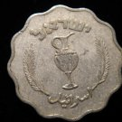 Vintage ANTIQUE OLD COIN: OLD 10 SHEKELS? ISRAEL MIDDLE EAST COIN