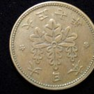Vintage ANTIQUE OLD COIN: UNKNOWN CHINESE CHINA COIN