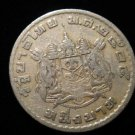 Vintage ANTIQUE OLD COIN: THAILAND, FORMER KING, COIN 1962 Bhumibol