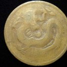 Vintage ANTIQUE OLD COIN: CHINA CHINESE DRAGON COIN UNKNOWN