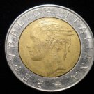 ANTIQUE Vintage Coin: 1982 500 LIRE LIRA LIRAS COIN: ITALY ITALIAN EUROPE