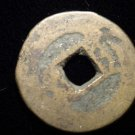 ANTIQUE Vintage Coin: UNKNOWN OLD CHINA CHINESE SQUARE HOLED COIN