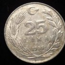 ANTIQUE Vintage Coin: 1986 TURKEY TURKISH 25 LIRE COIN - ALMOST EUROPE;)