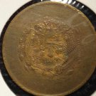 Antique/Vintage Coin: Unknown Chinese China Dragon Large Coin