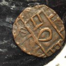 Antique/Vintage World Coin: Unknown Ancient Coin: Asia India: #6