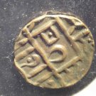 Antique/Vintage World Coin: Unknown Ancient Coin? Unknown date, origin? India?