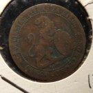 Antique/Vintage World Coin: Unknown 1870 Spain, Spanish Lion Coin Centimos