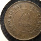 Antique/Vintage World Coin: 40 REIS Large Brazil 1907, Coin