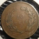 Antique/Vintage World Coin: Portugal, 20 Reis, 1891, Carlos I King