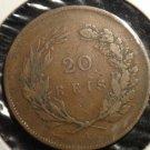 Antique/Vintage World Coin: Portugal, 20 Reis, 1891, Carlos I King