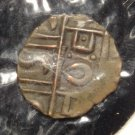 Antique/Vintage World Coin: Ancient Unknown South Asia Coin