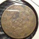 Antique/Vintage World Coin: Large 20 XX Reis Coin Portugal from 1886 #2