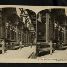 ORIGINAL STEREOVIEW ANTIQUE PHOTO ART: SEARS AND ROEBUCK:BOILER ROOM POWER PLANT