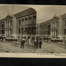 ORIGINAL STEREOVIEW ANTIQUE PHOTO ART: SEARS AND ROEBUCK: ON STREET AT NOON