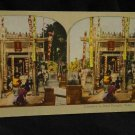 ORIGINAL STEREOVIEW ANTIQUE CARD ART: ENTRANCE TO INARI TEMPLE, TOKYO JAPAN