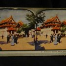 ORIGINAL STEREOVIEW ANTIQUE CARD ART: ZOOLOGICAL GARDENS, BERLIN, GERMANY