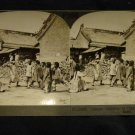 ORIGINAL STEREOVIEW ANTIQUE CARD ART: KEYSTONE: CHINESE CHILDREN AT PLAY PHOTO