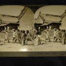 ORIGINAL STEREOVIEW ANTIQUE CARD ART: KEYSTONE: CHINESE CHILDREN AT PLAY PHOTO