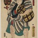 New [8x10] Antique Wrestler Photograph: Sumo Wrestler, Art Print, Japanese