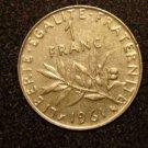 1961 FRANCE/FRENCH COIN: 1 FRANC VINTAGE (LIBERTE EGALITE)