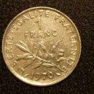 FRANCE/FRENCH COIN: 1 FRANC 1970 VINTAGE (LIBERTE EGALITE)